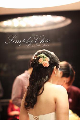 Lee Woan ~ Wedding Night
