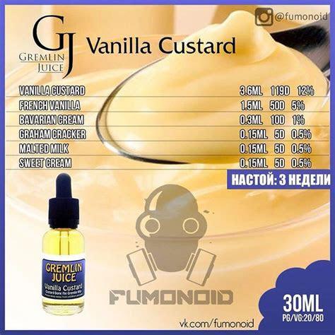 gremlin juice vanilla custard vaping pinterest
