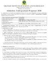 MIST Admission Test Notice 2020 | www.mist.ac.bd