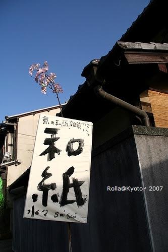 點我,看銀閣寺內外的照片^^