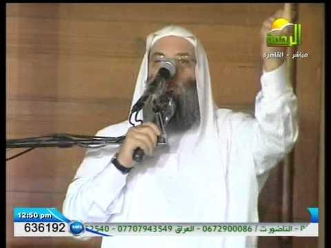 شاهد فيديو يوتيوب خطبة الجمعة للشيخ محمد حسان عمرو بن العاص القاهرة 25/1/2013