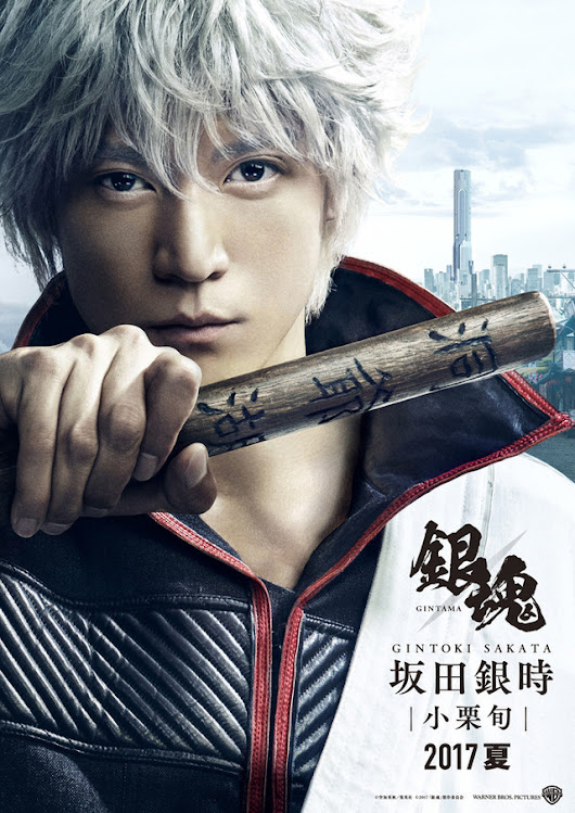 "Live-Action ""Gintama"" Movie Posters Reveal Cast in Costume"