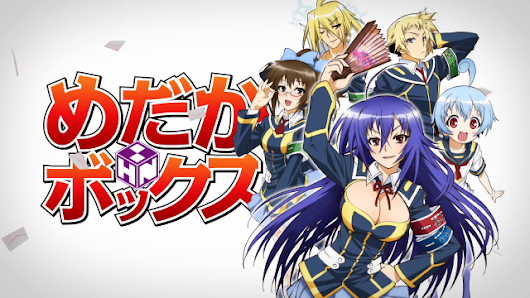 Medaka Box Sub Español [HD - MP4] [720p] [BDrip] [Ligero - MP4] - AnimeArchivos