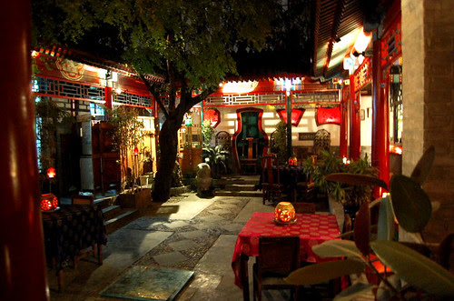 Red Capital Club courtyard