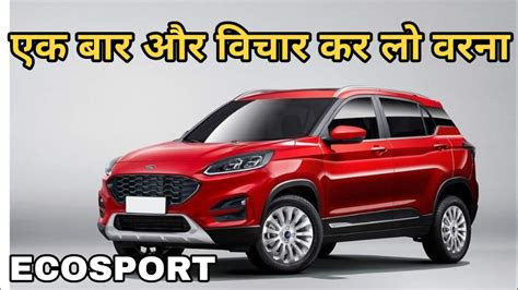 ford ecosport  gen launch  india price