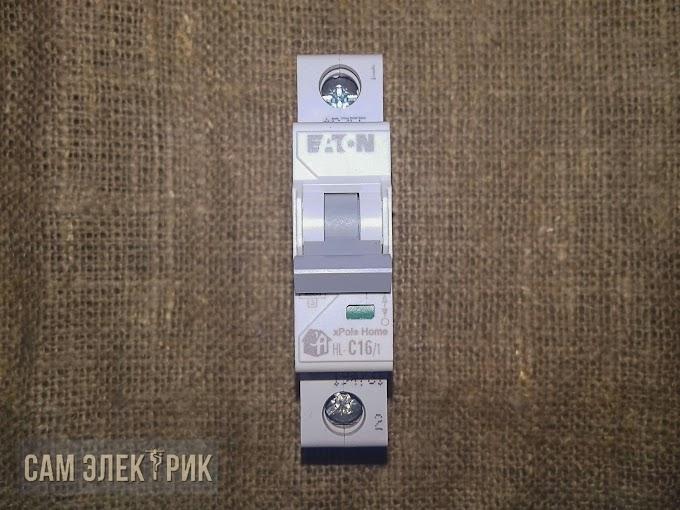 Обзор автоматического выключателя Eaton xPole Home HL-C16/1