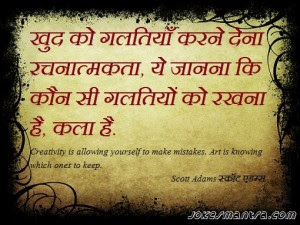 Astrology Quote In Hindi Quotespicturescom