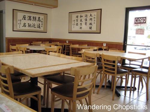 Dai Ho Restaurant - Temple City 2