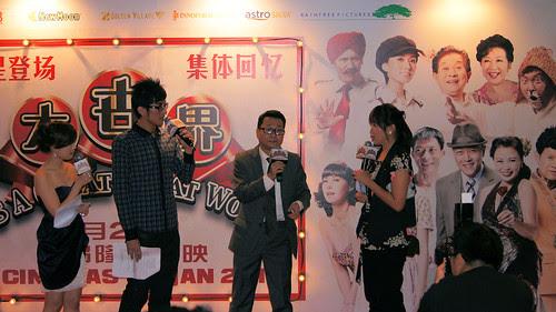 Director Kelvin Tong