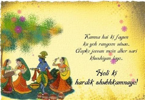 Holi Greeting Cards Wallpaper For Bhabhi   My Quotes Images