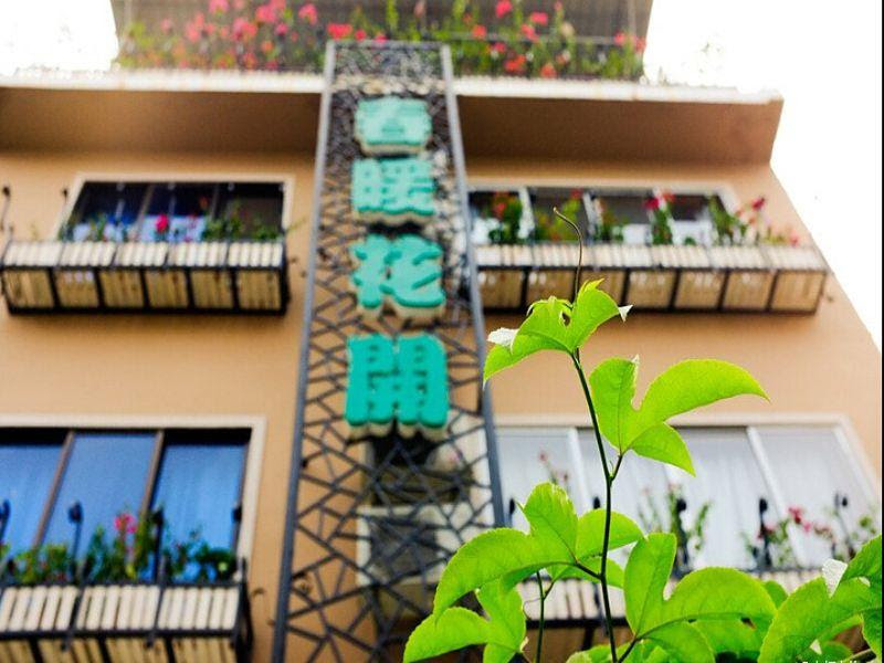 Spring Flowers Blossoming Hotel Reviews