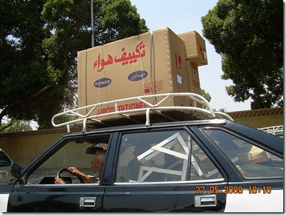 Car Air-Conditioner