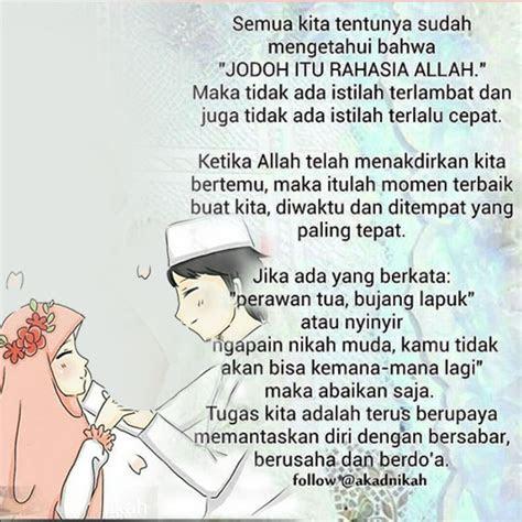 kata kata mutiara cinta islami bergambar ala model