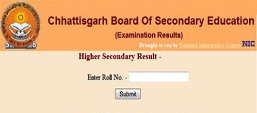 CGBSE 12th Result 2015 to be declared today on www.cgbse.net