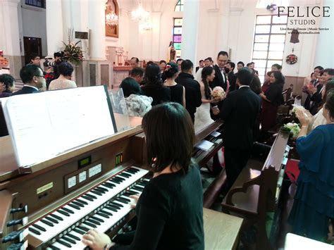 ??????? Wedding Organ Performance @ Crystal & Bosco