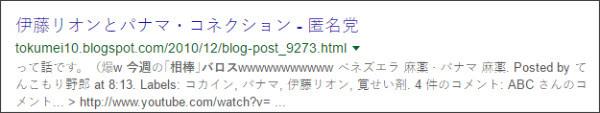https://www.google.co.jp/#q=site:%2F%2Ftokumei10.blogspot.com+%E4%BB%8A%E9%80%B1%E3%81%AE%EF%BD%A2%E7%9B%B8%E6%A3%92%EF%BD%A3%E3%83%90%E3%83%AD%E3%82%B9