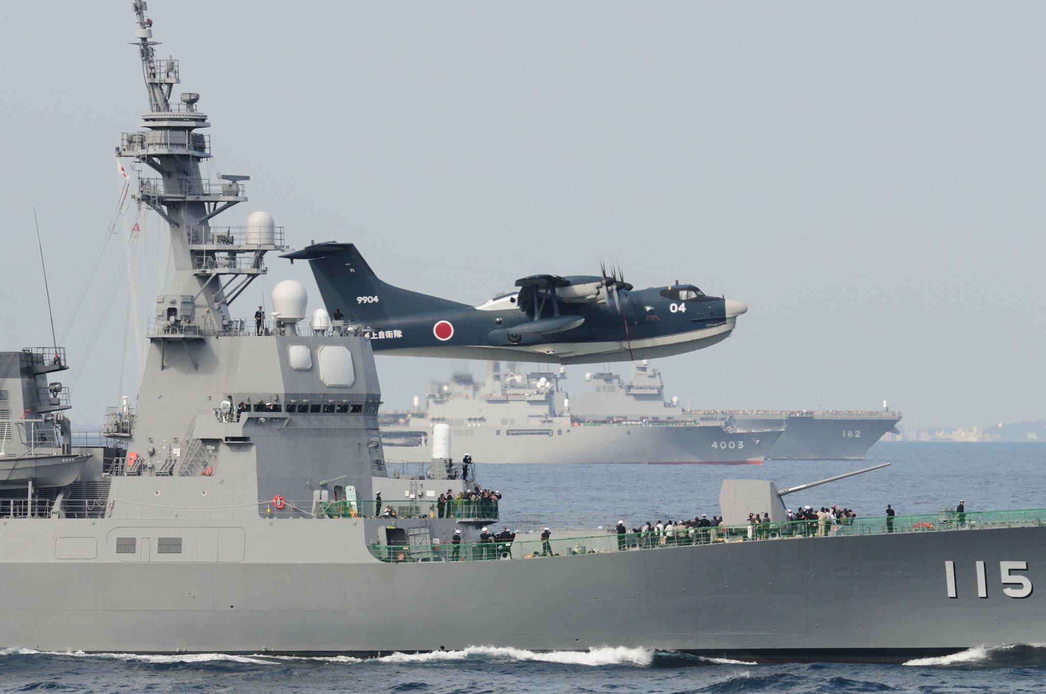 Resultado de imagen para SAR US-2