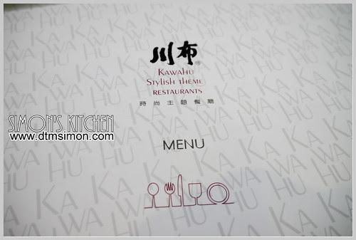 川布主題餐廳03.jpg