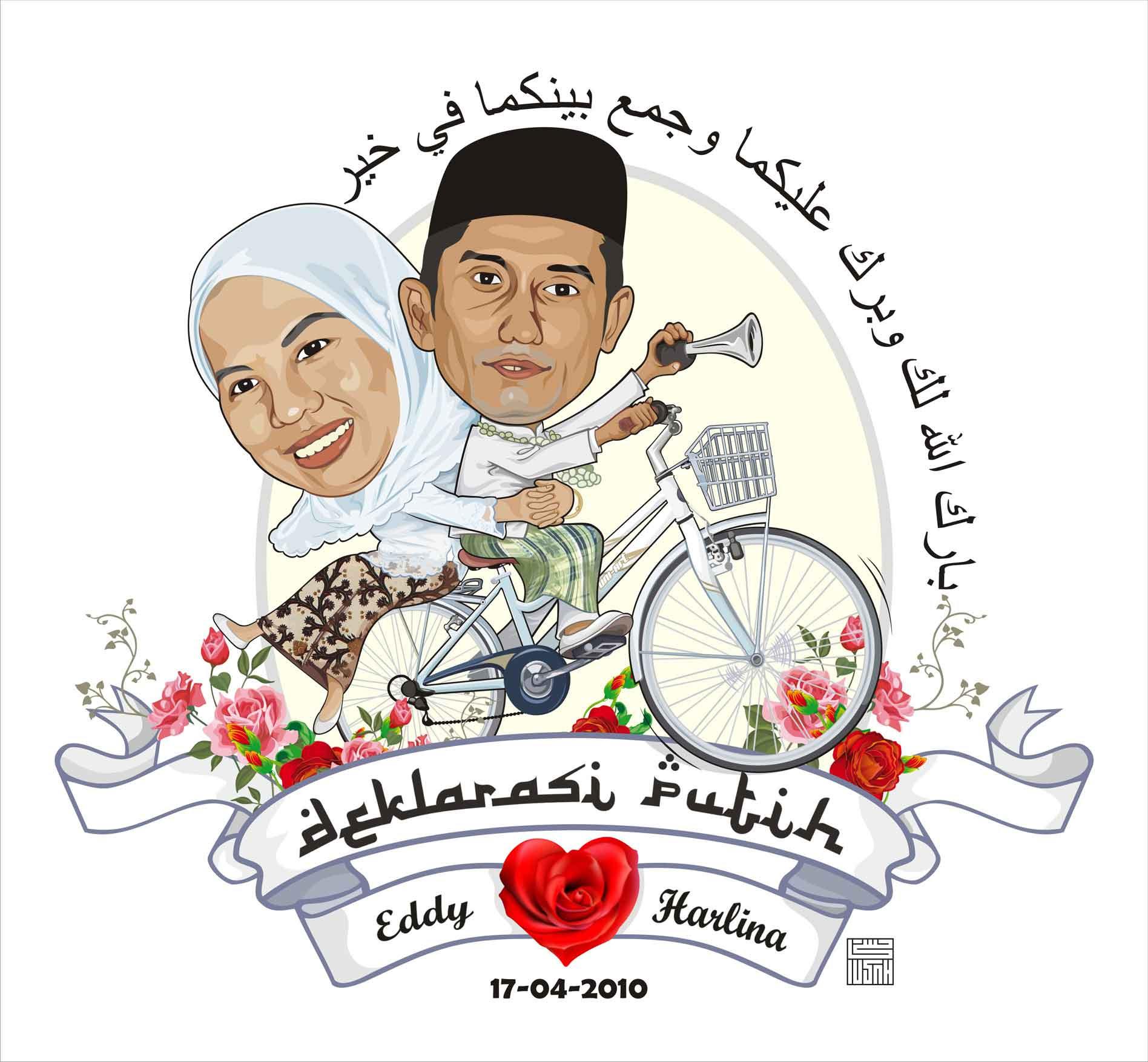 Foto Wanita Muslimah Amp Kata Kata Mutiara New Calendar