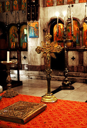 English: The inside of an Orthodox church. Gre...