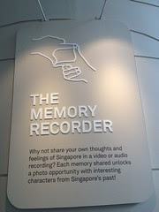 IMG_5687 the memory recorder