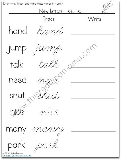 Printable Cursive Handwriting Practice Sheets
