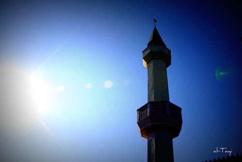 Flare and minaret
