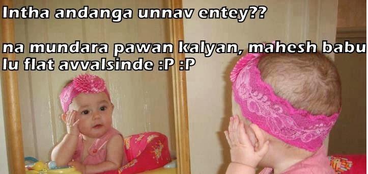 Telugu Comment Pics Page 39
