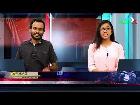 Lanka DNA 24x7 සති අග පුවත් විමසුම [2019.04.20]