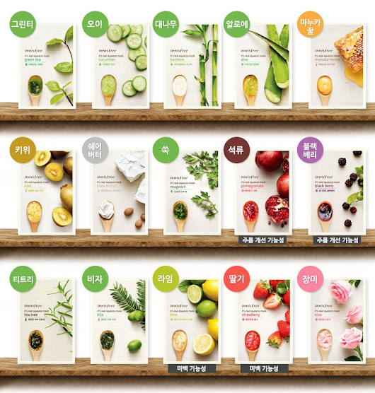 Innisfree: It's Real Squeeze Mask