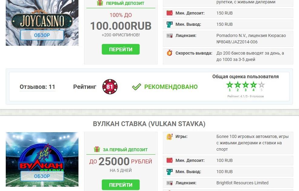 Скачать бесплатно казино не на деньги
