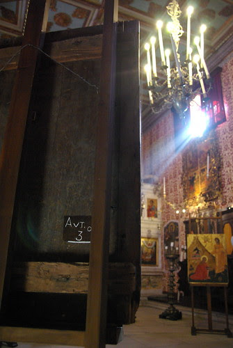 Antivounitotissa Church/Byzantine Museum