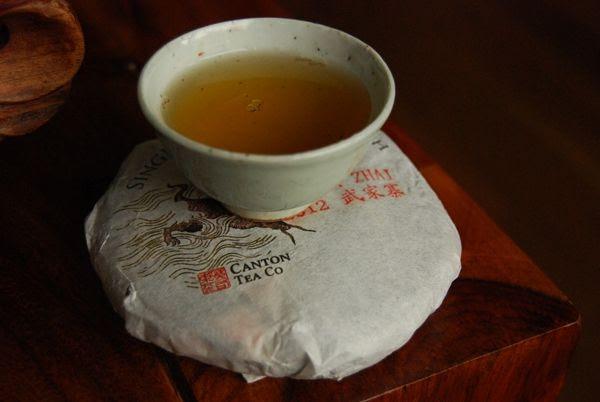 2012 Canton Tea - Wujiazhai