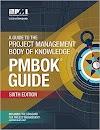 PMBOK第6版-8.2品質マネジメントと8.3品質のコントロール