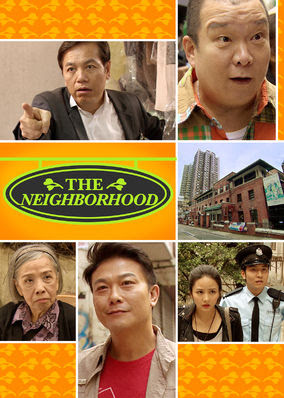 Neighborhood, The - Season 1