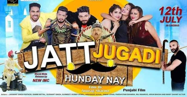 Get ready to laugh : Punjabi comedy movie 'Jatt Jugaadi Hundey Nay' is going to release on 12th July