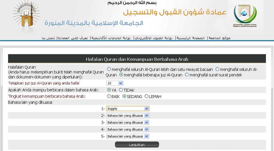 Pendaftaran Universitas Islam Madinah 2016,2017,2018