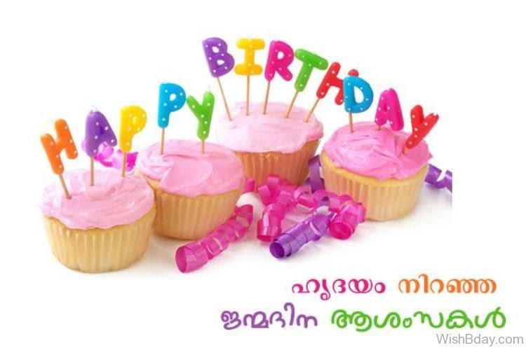 Girls Birthday Theme Cake  Birthday Cake Recipe  Baby Pink