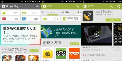 device-2013-04-25-171410.jpg