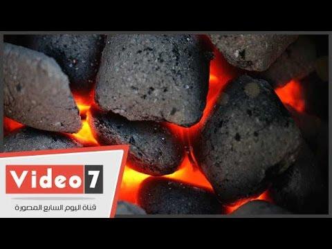 الفرق بين فحم الشوي وفحم الشيشة Rajabanvlog