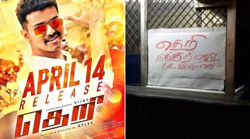 Vijay's 'Theri' release issue: Theatre owners called for emergency meeting
