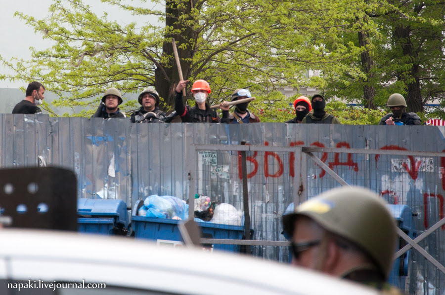 столкновения в одессе-81