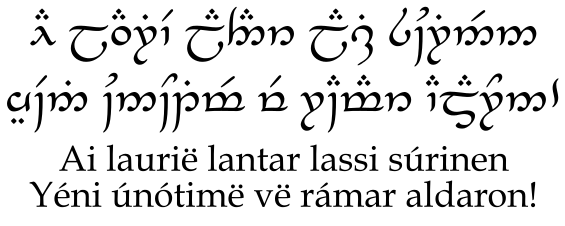 File:Quenya Example.svg