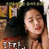 Film Semi Korea Terbaru 2018 Indoxxi