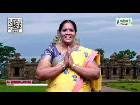 9th Social science இடைக்கால இந்தியாவில் அரசும் சமூகமும் அலகு 7 பகுதி 2 Kalvi TV