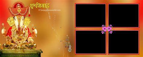 Indian Wedding Background Hd Images   impremedia.net