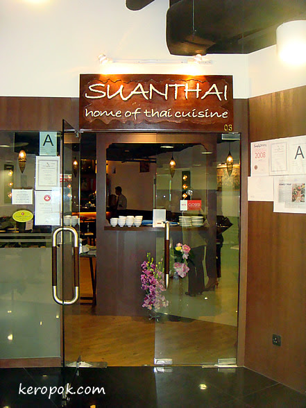 Suan Thai entrance at Liang Court