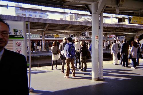Ishikiri Station