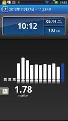 20121127_RunKeeper(Running)