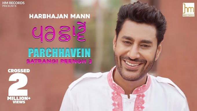Parchhavein Lyrics -Harbhajan Mann | Latest Song 2020